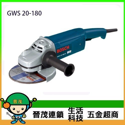 "大型砂輪機 7"" GWS 20-180 110V"