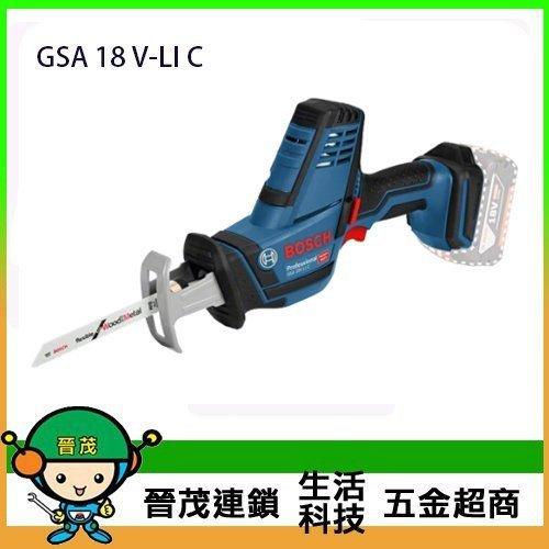 18V鋰電單手軍刀鋸 GSA 18V-LI C(單機)