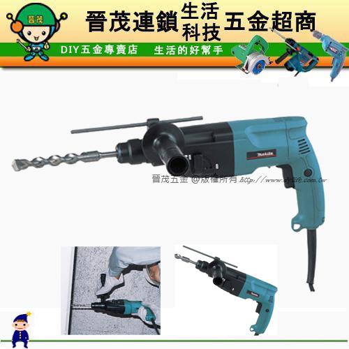 二用型電動鎚鑽-HR2020