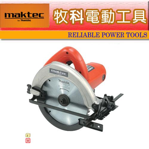 MAKTEC牧科-電動圓鋸機(185mm