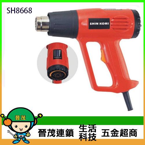 熱風槍 (彩盒) SH8668