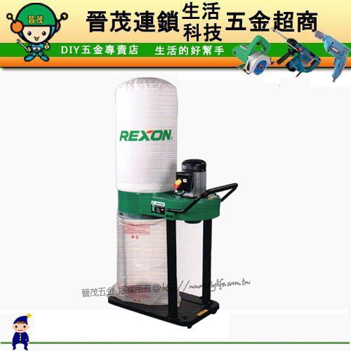 集塵器(20加侖)