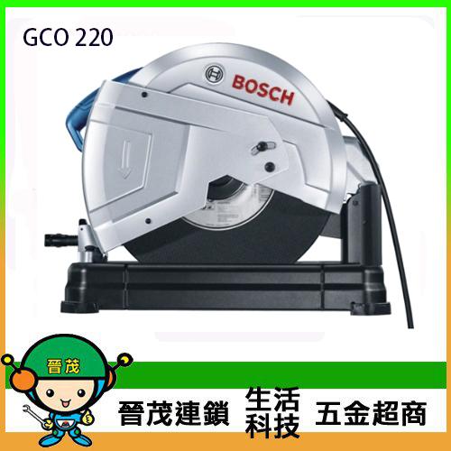 金屬鋸機 GCO 220