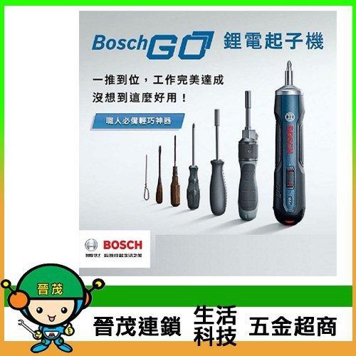 3.6V充電式鋰電起子機 Bosch GO