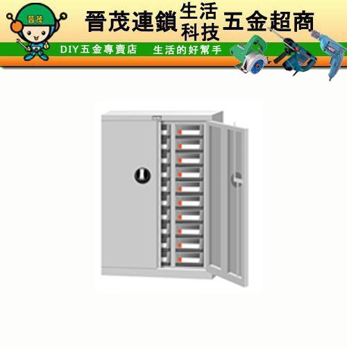CEA-330D零件箱
