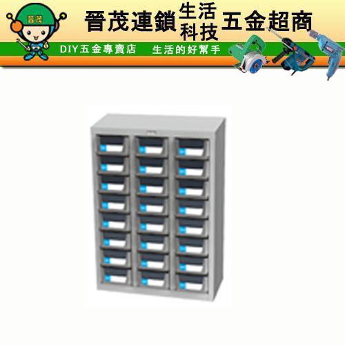 CEH-324零件箱