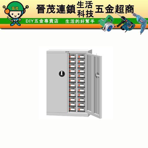 CEH-448D零件箱