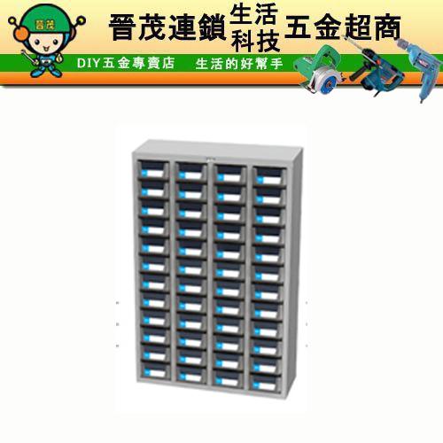 CEH-448零件箱
