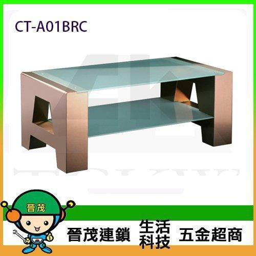 A字型主桌-古銅色不�袗�電鍍 CT-A01BRC (請先詢問價格和庫存)