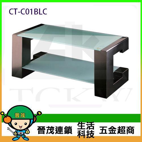 C字型客廳主桌-黑色不�袗�電鍍 CT-C01BLC (請先詢問價格和庫存)