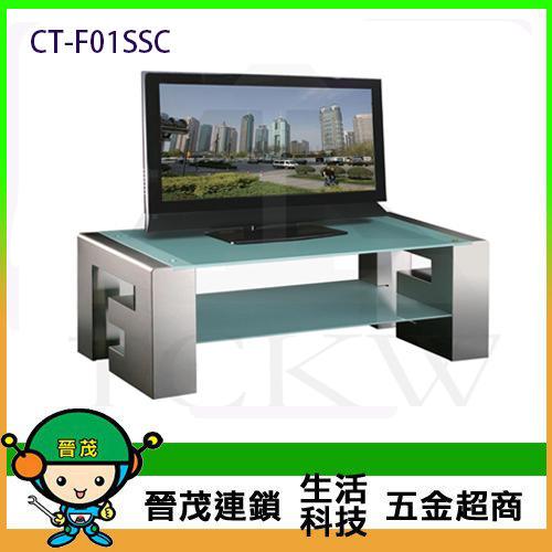 F字型電視桌-不�袗� CT-F01SSC (請先詢問價格和庫存)