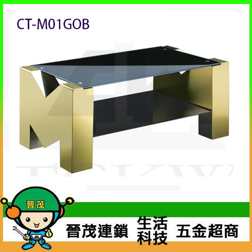 M字型客廳主桌-鍍鈦金 CT-M01GOB (請先詢問價格和庫存)
