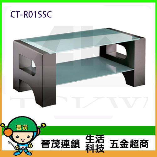 R字型客廳主桌-黑色不�袗�電鍍 CT-R01SSC (請先詢問價格和庫存)