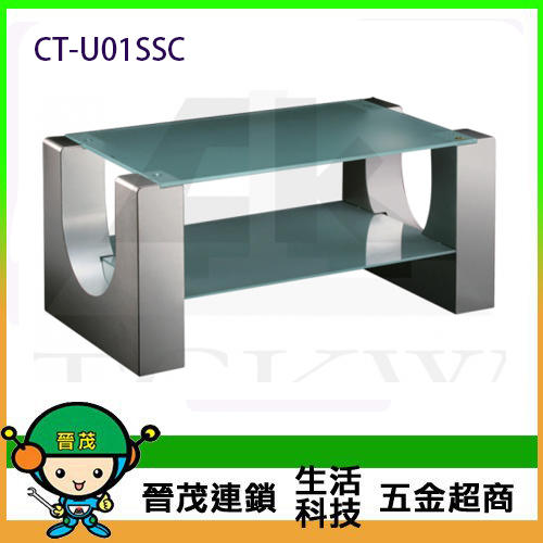 U字型主桌-不�袗� CT-U01SSC (請先詢問價格和庫存)