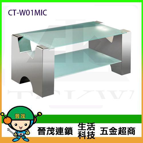 W字型主桌-亮面不�袗� CT-W01MIC 請先詢問價格和庫存