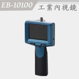EB-10100