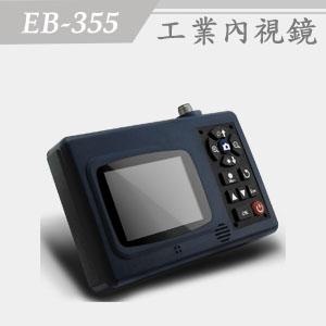 EB-355