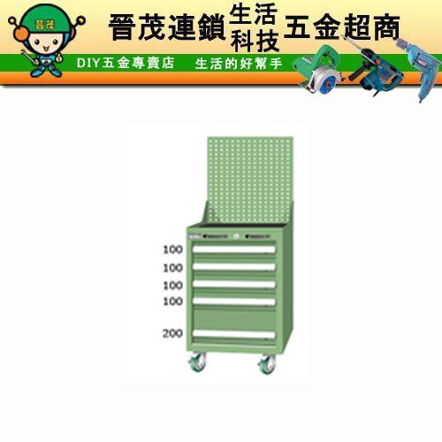 EB-7053MA/重量型工具車