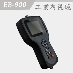 EB-900