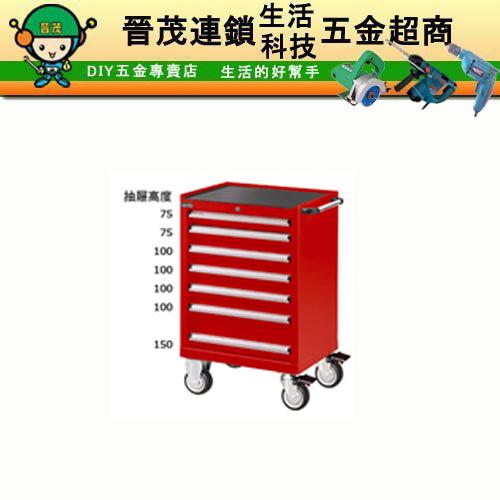 天鋼工具車/ELA