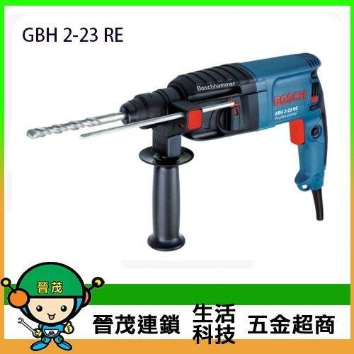 四溝免出力鎚鑽 GBH2-23RE