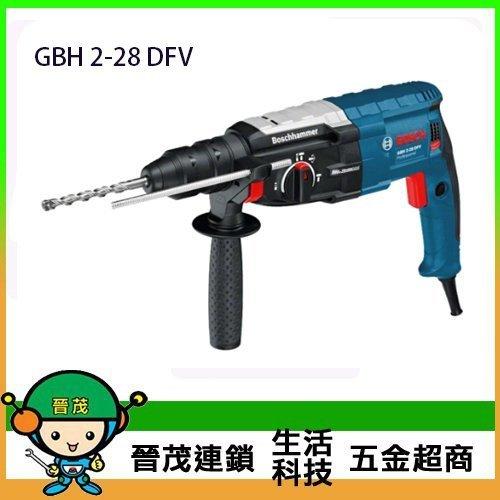 四溝三用免出力鎚鑽 GBH 2-28DFV