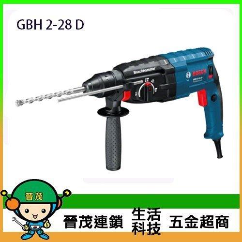四溝三用免出力鎚鑽 GBH 2-28D