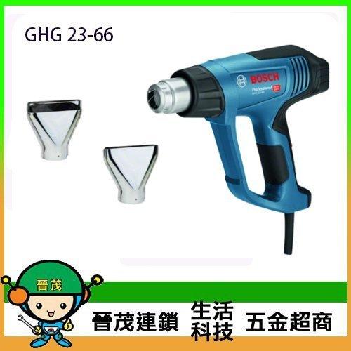 熱風槍 GHG 23-66