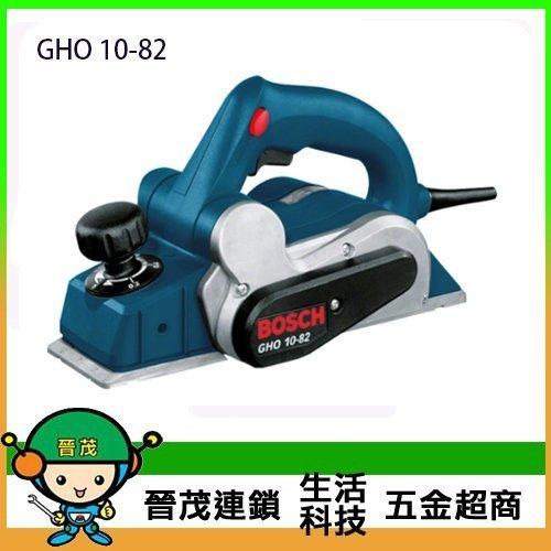 電刨刀 GHO 10-82