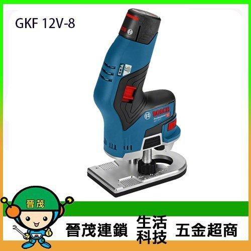12V鋰電修邊機 GKF12V-8(單主機)