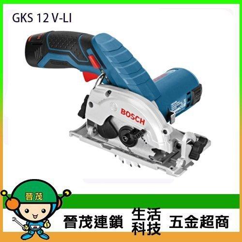 12V鋰電手提圓鋸機 GKS12V-LI(單機)-附木工圓鋸片 請先