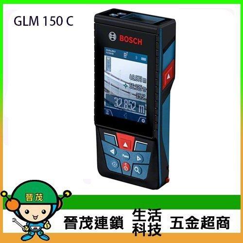 藍牙雷射測距儀 GLM 150 C(150m)