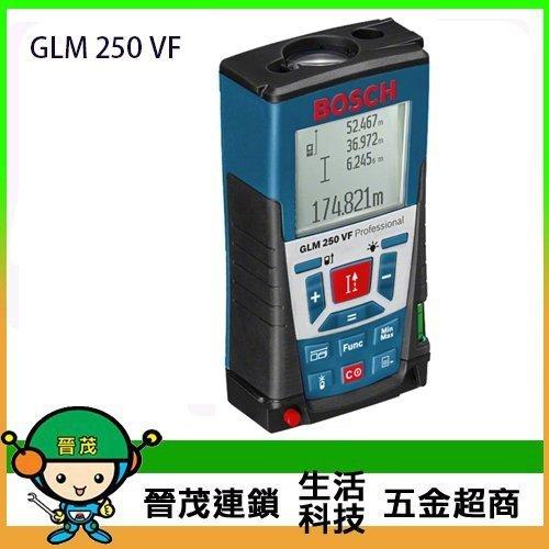 雷射測距儀 GLM 250 VF