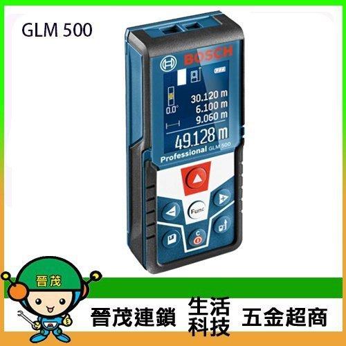 雷射測距儀 GLM 500(50m)