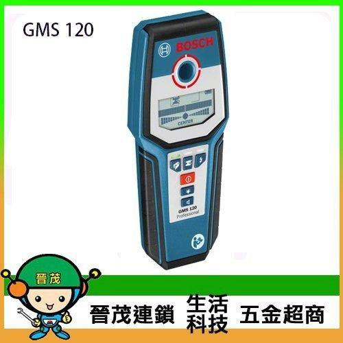 牆體探測儀 GMS 120