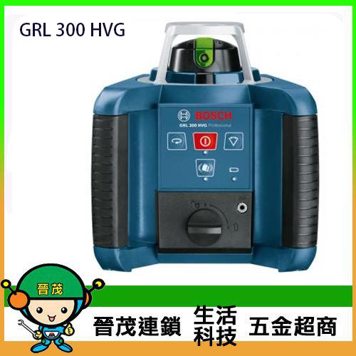 360度雷射水平儀 GRL 300 HVG