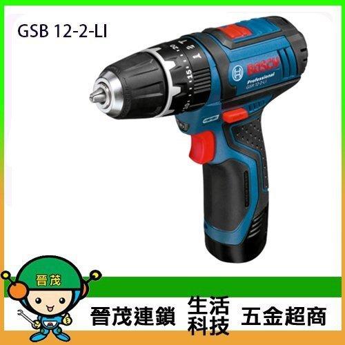 12V鋰電震動電鑽/起子機 GSB 12-2-LI