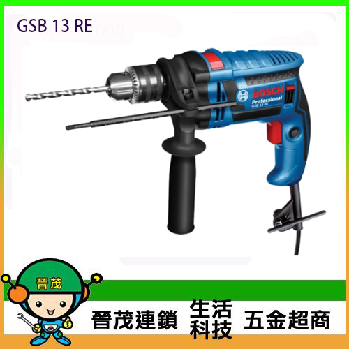 震動電鑽 GSB 13 RE