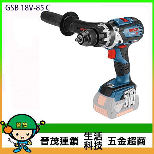 18V 鋰電免碳刷震動電鑽/起子機 GSB 18V-85 C (單主機)