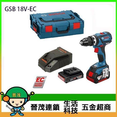 免碳刷充電式震動電鑽/起子機 GSB 18V-EC (雙電4.0AH+2.0AH)