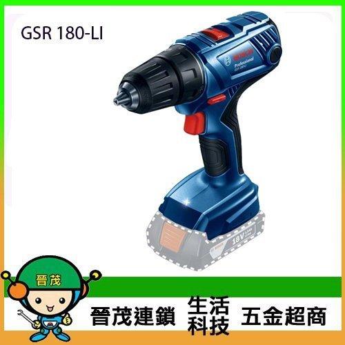 18V鋰電電鑽/起子機 GSR 180-LI(單主機)