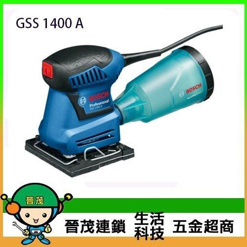 砂紙機 GSS1400A