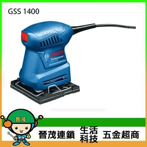 砂紙機 GSS1400