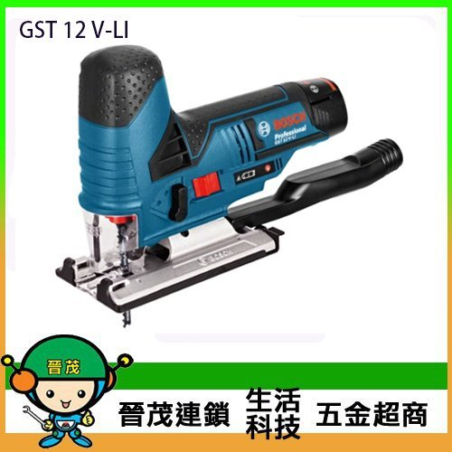 充電式線鋸機 GST 12 V-LI