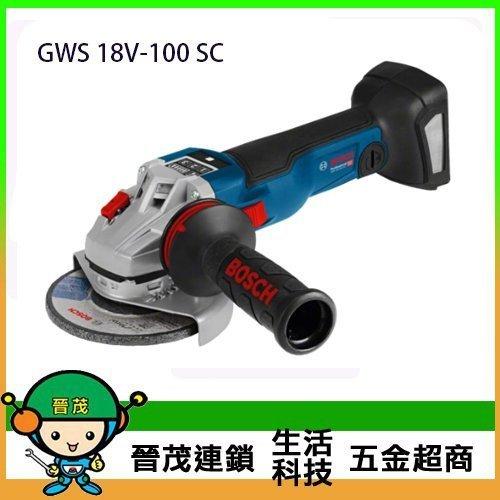 """18V鋰電無刷砂輪機 4"""" GWS18V-100SC(單電池)"""