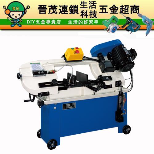 HM-712B  手動臥式帶鋸機/鋸床(虎鉗轉角度)
