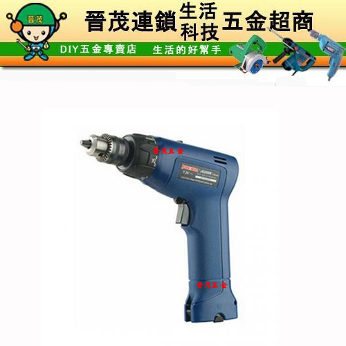 7.2V充電式電鑽