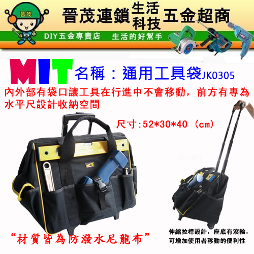 一番•橫式拉桿袋-耐用防潑水