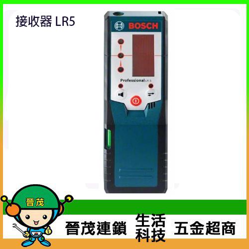 接收器 LR5