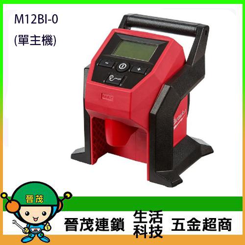12V鋰電打氣機 M12BI-0(單主機)